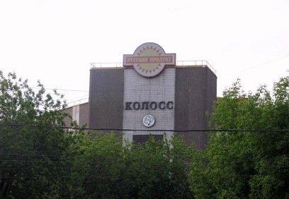 Завод «Русского продукта» в Москве будет закрыт