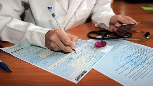 Как получить больничный не выходя из дома: пропускаем работу или учёбу без последствий