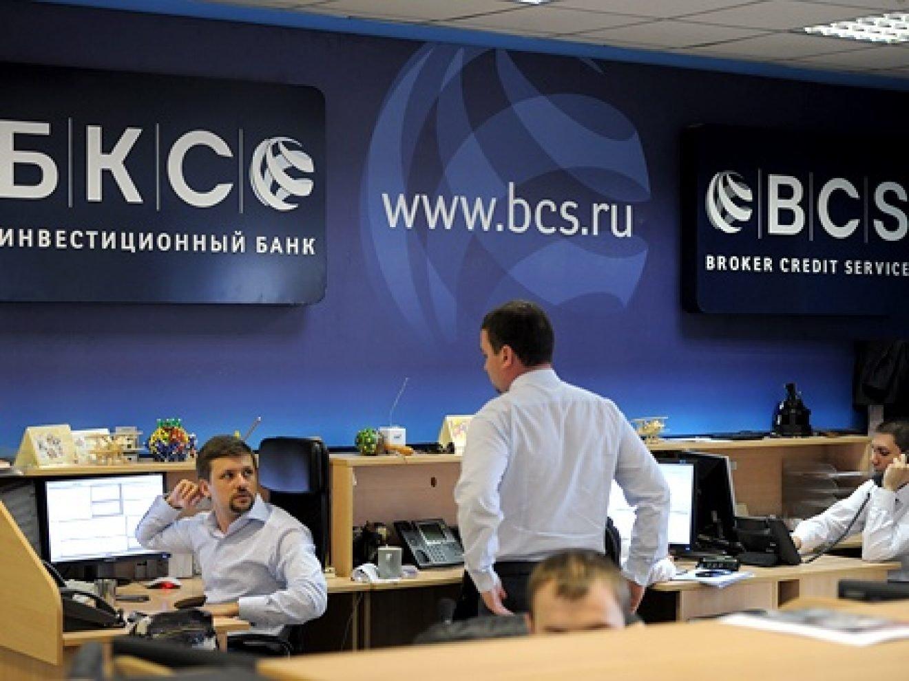 «БКС» откроет цифровой банк