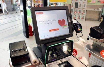 В магазинах «Пятерочки» появились «говорящие» кассы самообслуживания