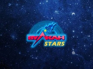 Зарегистрируйся на сайте казино Вулкан Старс и начни выигрывать по-крупному