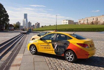 Водители онлайн-сервиса «Ситимобил» смогут претендовать на предоставление оплачиваемых «отпусков»