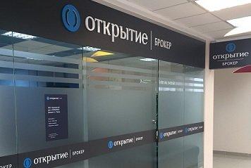 На санацию проблемных банков будет направлено еще 217 млрд рублей