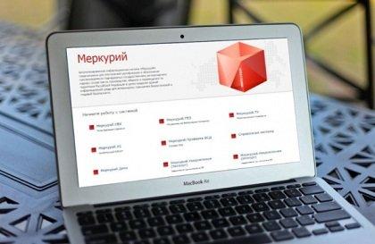 В России начала работать «продуктовая ЕГАИС»