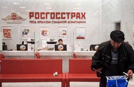 Структура «Росгосстраха» пытается взыскать с «РГС Жизнь» 481 млн рублей