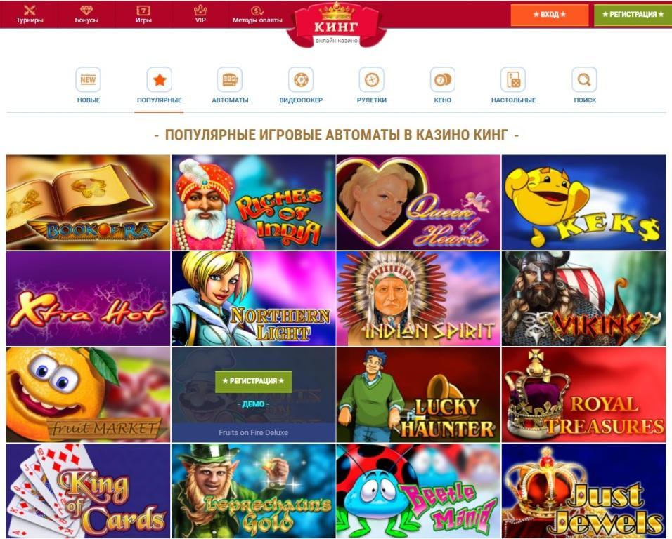 Возможности современных виртуальных казино