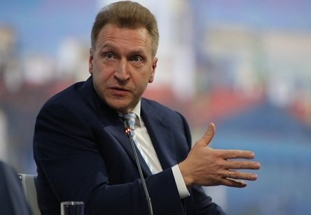 Внешэкономбанк намерен попросить у государства 1 трлн рублей