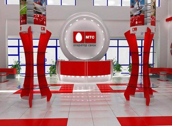 «МТС» начинает реализацию паев ПИФов
