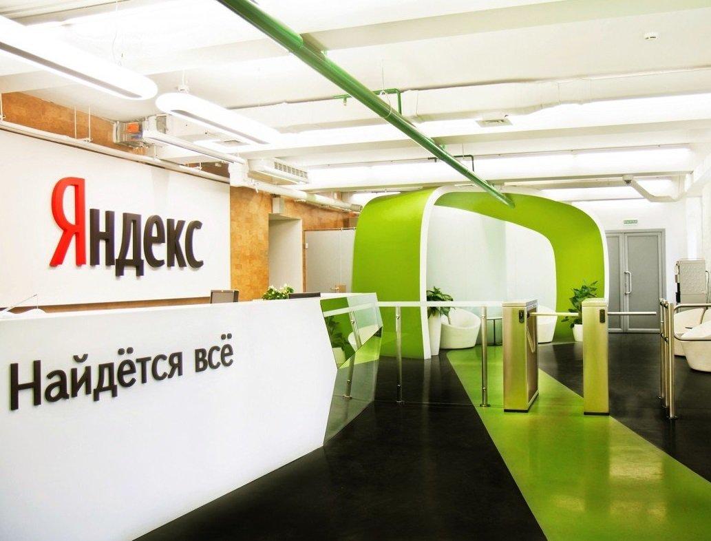 «Яндекс» решил сделать «Дзен» отдельным направлением