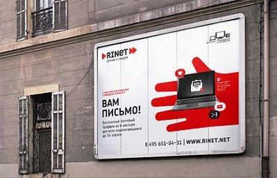 Сделка по покупке МТС провайдера RiNet может сорваться