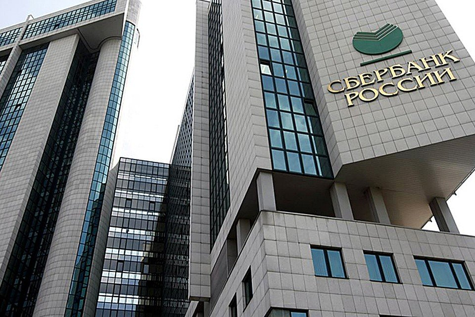 «Сбербанк» за 6 месяцев заработал почти 400 млрд рублей