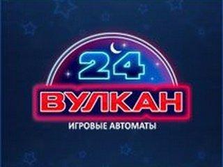 Игровой клуб Вулкан 24 - оцените преимущества бесплатной игры онлайн