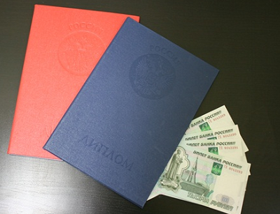 Как купить диплом о высшем образовании?