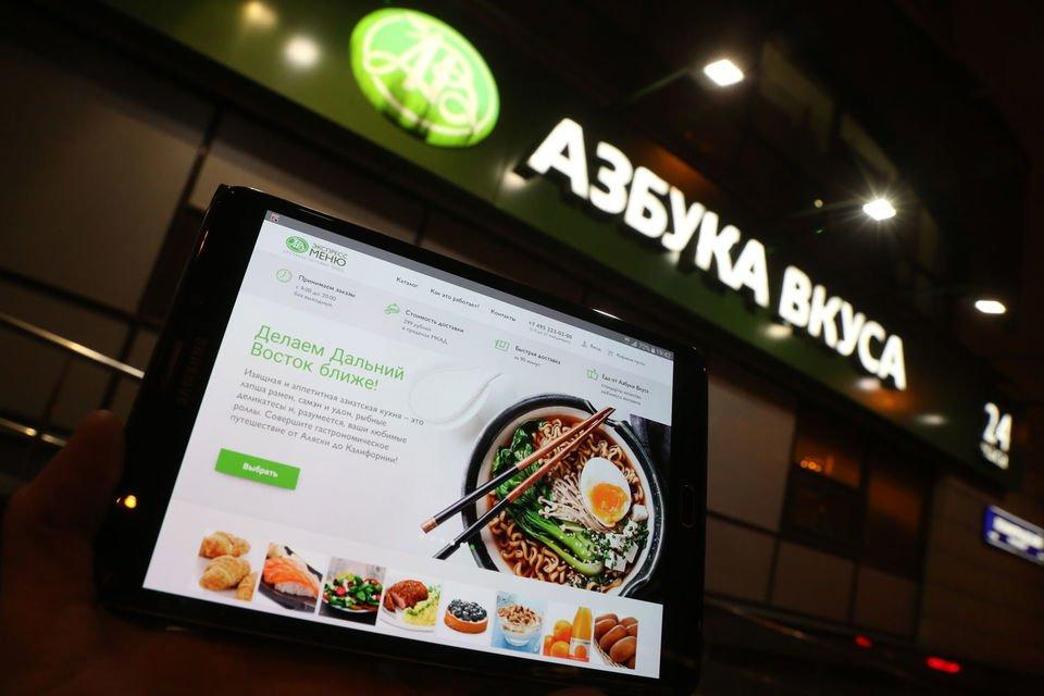 В столице начали работу полноценные кафе «Азбуки вкуса»