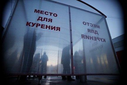 В Шереметьево появятся павильоны для курильщиков