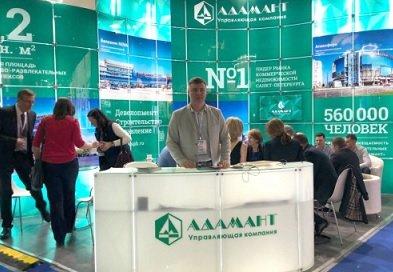 «Адамант» планирует заняться гостиничным бизнесом в Москве