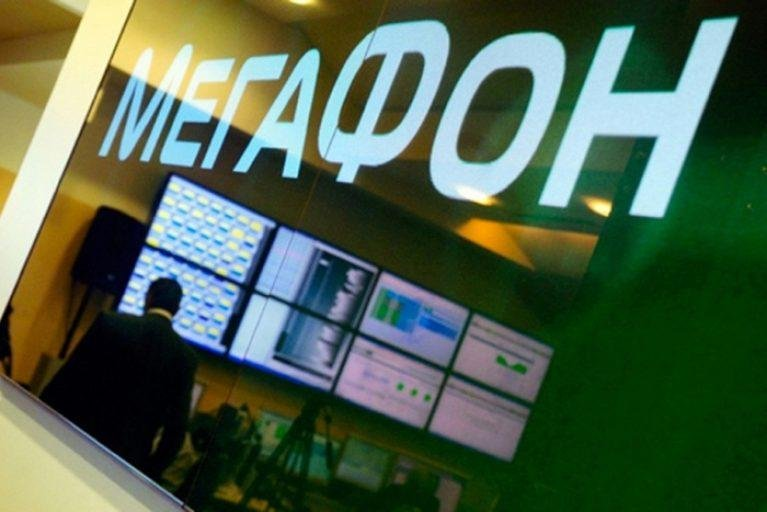 «Мегафон» объявил о масштабном выкупе акций