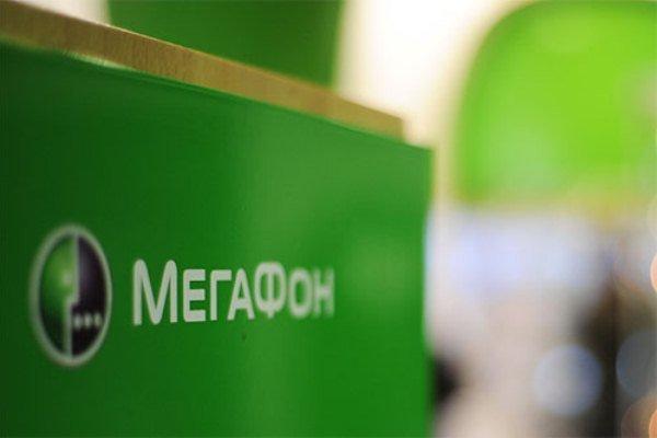Стоимость акций «МегаФона» выросла на 17% на фоне новости об уходе с Лондонской биржи