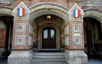 Работа французского торгпредства в Москве может быть возобновлена