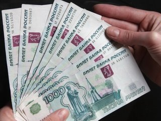 Срочный кредит без справок в АТБ
