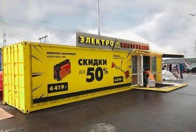 Компания «220 Вольт» открыла в Москве магазин-контейнер