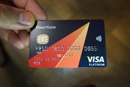 «Рокетбанк» возобновил выдачу платежных карт