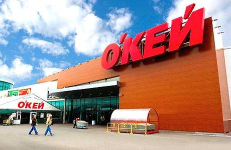 Квартальные продажи «О'кей» просели из-за футбольного чемпионата