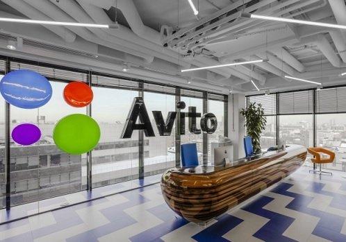 Avito начнет работать на рынке путешествий