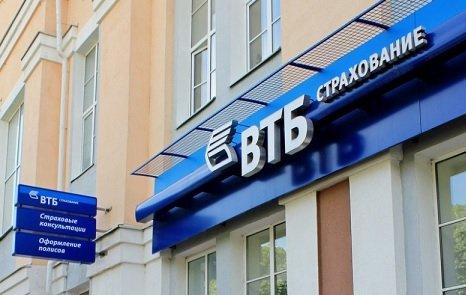 «ВТБ Страхование» будет страховать личный состав МВД