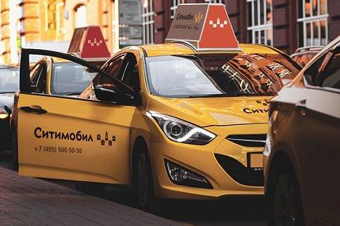 Инвестиции от «МегаФона» позволили «Ситимобил» занять второе место среди таксомоторных сервисов