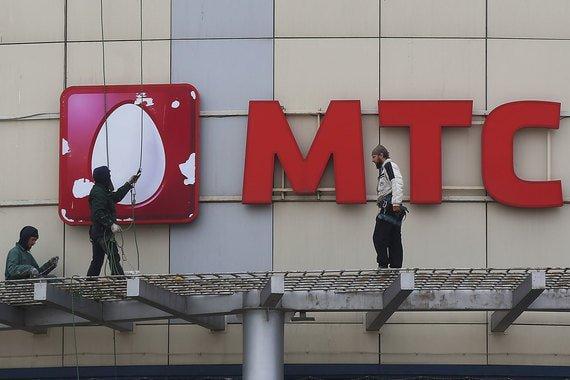 МТС пытается взыскать с Туркмении 750 млн USD