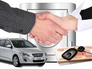Покупка машины в кредит краснодар