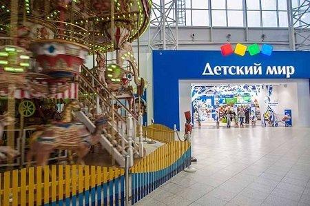 Корпорация Евтушенкова вывела «Детский мир» из-под залога