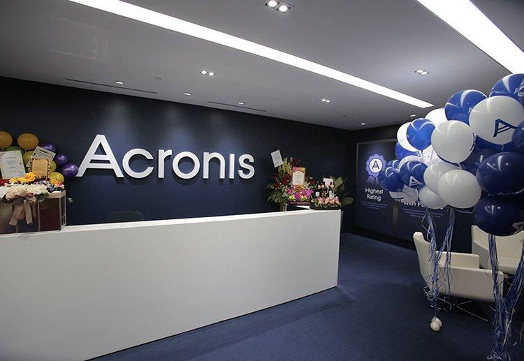 «Acronis» приобрела бизнес в Болгарии