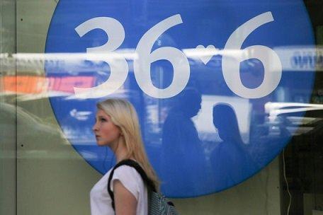 «Аптечная сеть 36,6» выходит на рынок пользовательских данных