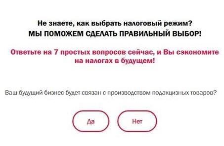 Москве начал работу новый предпринимательский сервис