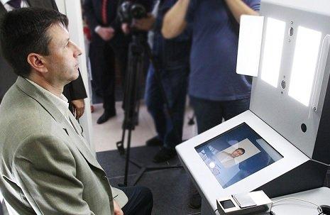 Центробанк просит банки ускорить сбор биометрии россиян