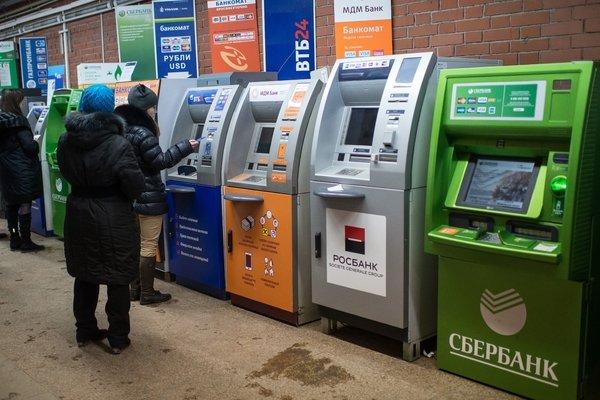 В банке «Barclays» предрекли сильный удар по российским банкам после принятия новых санкций