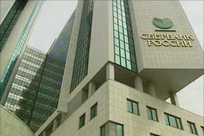 Акции Сбербанка упали в цене на 8% на фоне новостей о новых санкциях