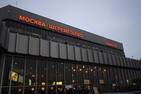 Apple пытается взыскать 146 млн рублей с Шереметьевской таможни