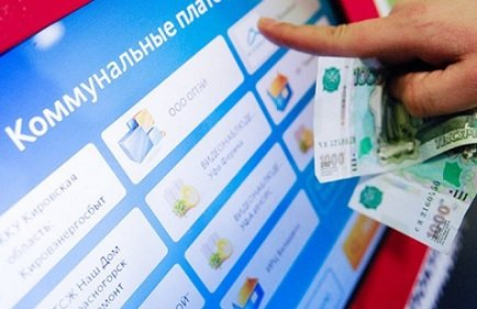 Тарифы ЖКХ будут повышены в следующем году дважды