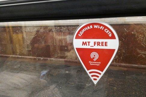 «МаксимаТелеком» начала предоставлять услуги туристам по ваучерам