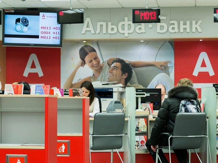 «Альфа-банк» собирается сэкономить 85 млн рублей в год за счет роботизации