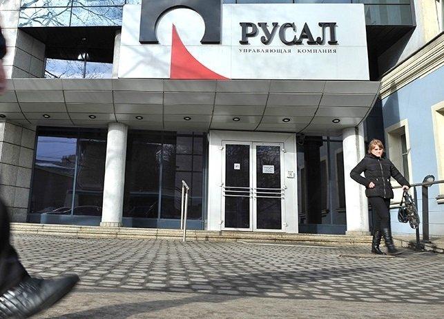 UC «Rusal» потеряет за 2 года 1,4 млрд долларов при реализации предложения Белоусова