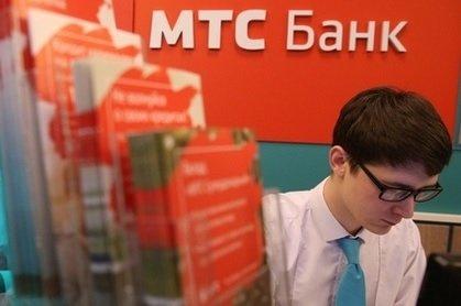 «Система» продаст свою долю в МТС-банке МТС за 12 млрд рублей