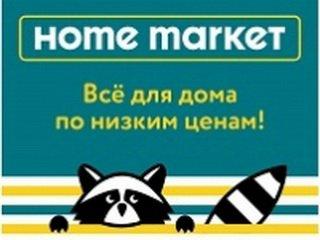 Почему франшизу лучше всего приобретать через сервис HomeMarket?