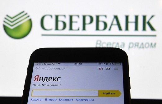 «Яндекс.Маркет» договорился о поставках турецкой обуви