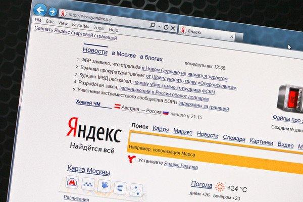Телеканалы перестали доверять «Яндексу»