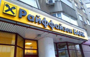 В России могут подорожать ипотечные кредиты