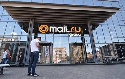 Mail.ru планирует создать СП с Alibaba